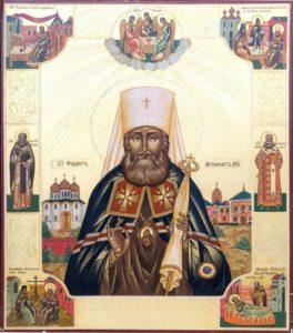 ikona-filaret-svyato-troiskiy-sobor